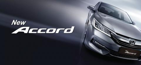 Honda Accord Banner